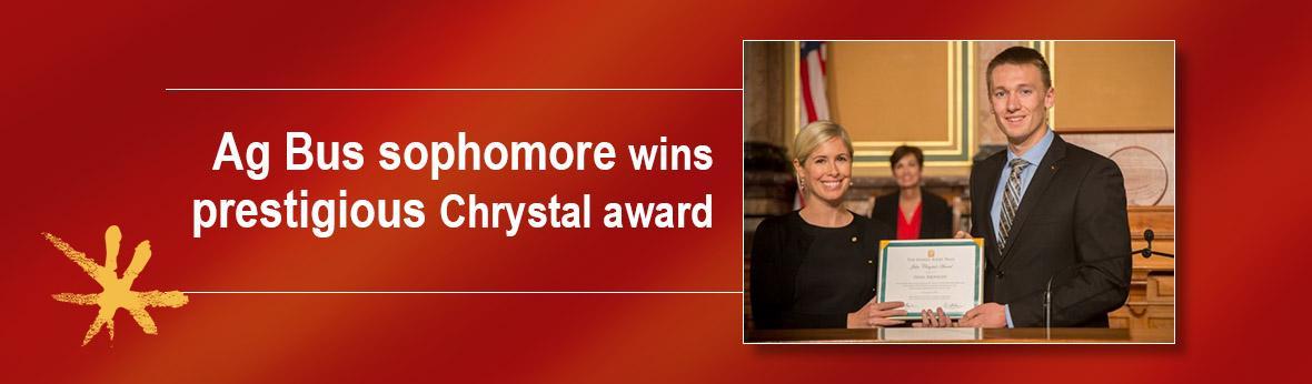 Ag bus sophomore wins prestigious award